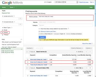 Google-AdWord-Tool
